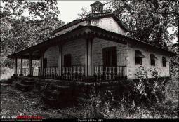 Dak Bungalow
